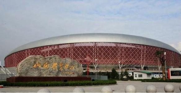 山西省滨河体育中心